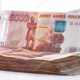 В Южно-Сахалинск приглашаются