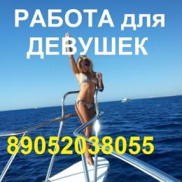 Танцовщица 89500385099