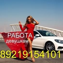 Модель эскорта 89119227710