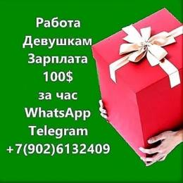 Работа для девушек в Челябинске и в Екатеринбурге V.I.P. Агентство «Luxery Escort»