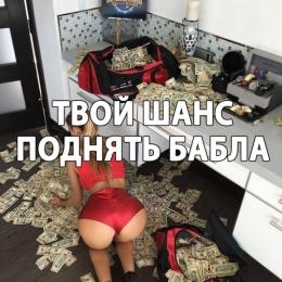 Выезд Москва