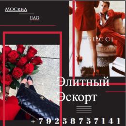 Спонсорские встречи в Москве для красивых девушек