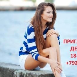 Волшебная и высокооплачиваемая работа в эскорте для красивых девушек в Москве.