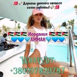 Иордания АММАН ТУР ОТ 10 до 20 дней
