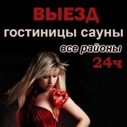Работа для девушек в Казани