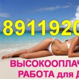 Массажистка 89219092247 в массажный салон