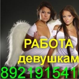 Модель эскорта 89219154101 в агентство