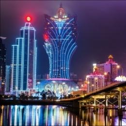 Работа в Макао - Китайский Лас -Вегас