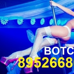 Модель веб студия видеочат 89117731010 Танцовщица