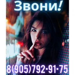 Приглашаем девушек на работу. Москва