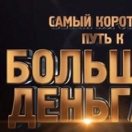 вакансия высокооплачиваемая работа только для девушек в Москве