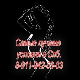 Работа для девушек в спб массаж девушка модель соня есьман