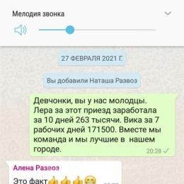 ЛЕГКИЕ ДЕНЬГИ!!!