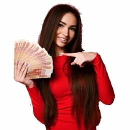 высокооплачеваемая работа для девушек в Краснодаре
