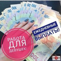 Милые девушки Лучшие условия в Москве только у нас