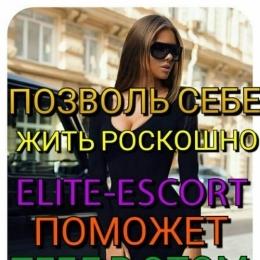 Работа для девушек в Москве с проживанием. Высокий доход. Москва . Вакансии в Москве